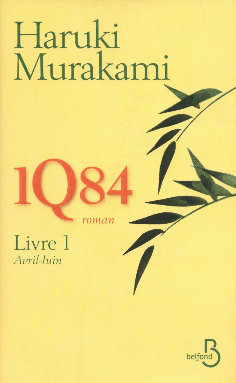 Couverture du livre 1Q84 - Livre 1