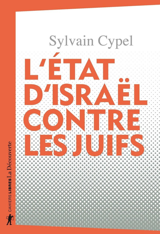 L'État d'Israël contre les Juifs - Sylvain CYPEL