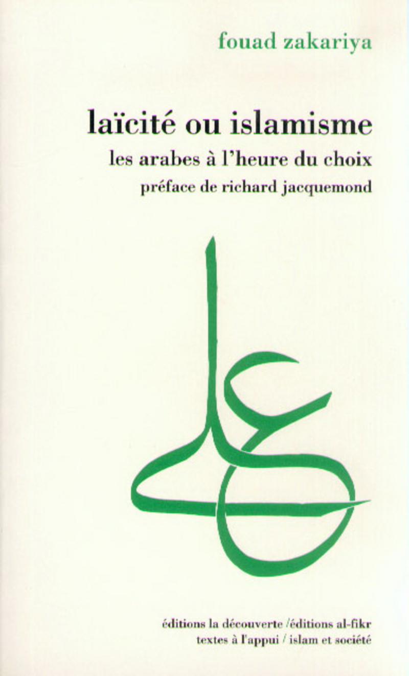 Laïcité ou islamisme - Fouad ZAKARIYA