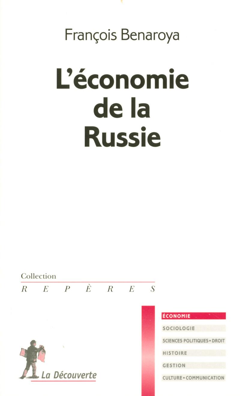 L'économie de la Russie - François BENAROYA