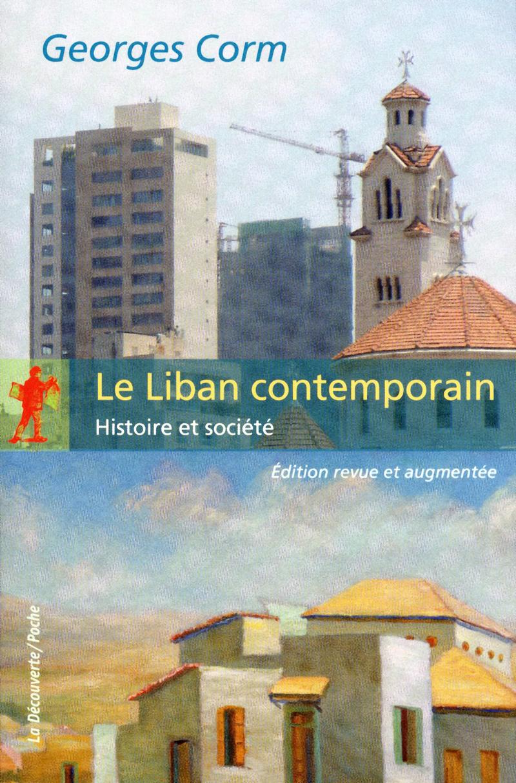Le Liban contemporain - Georges CORM