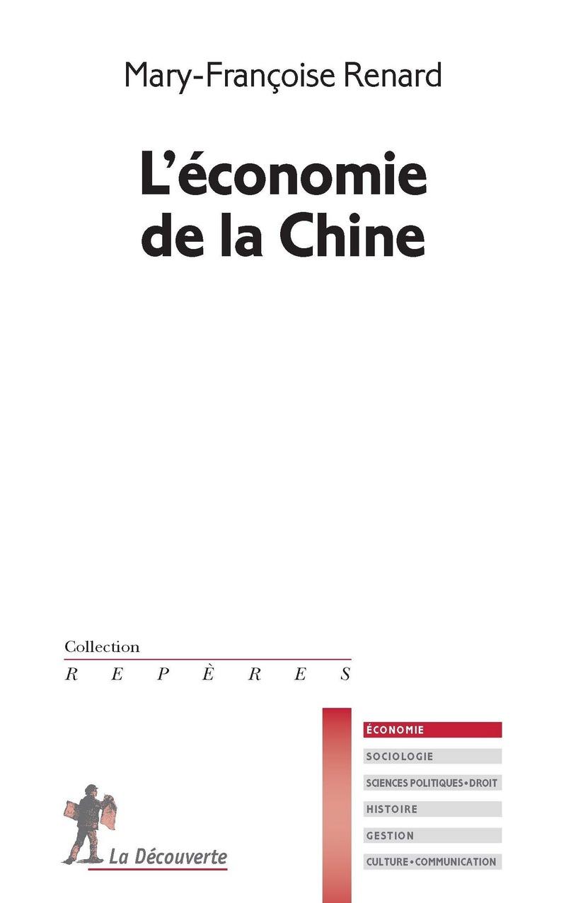 L'économie de la Chine - Mary-Françoise RENARD