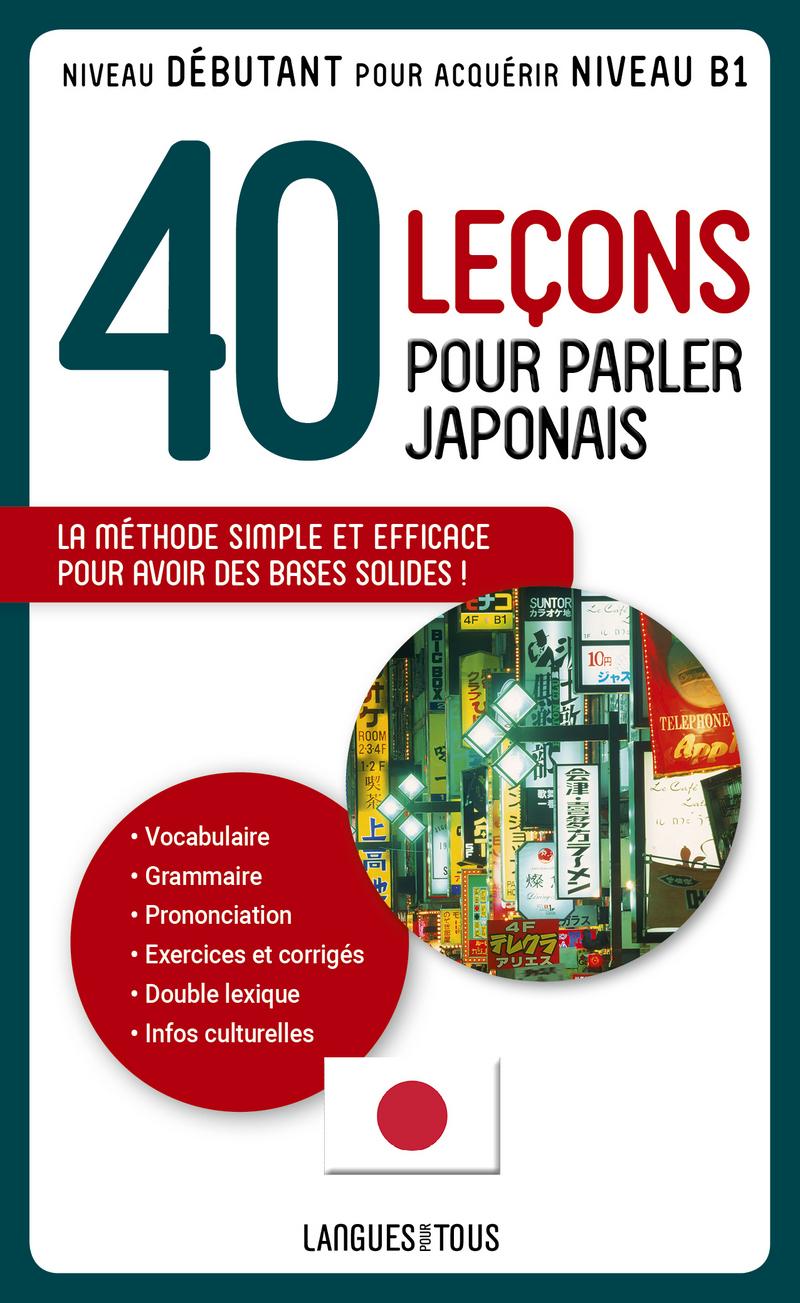 Méthodes pour apprendre le japonais 9782266189187