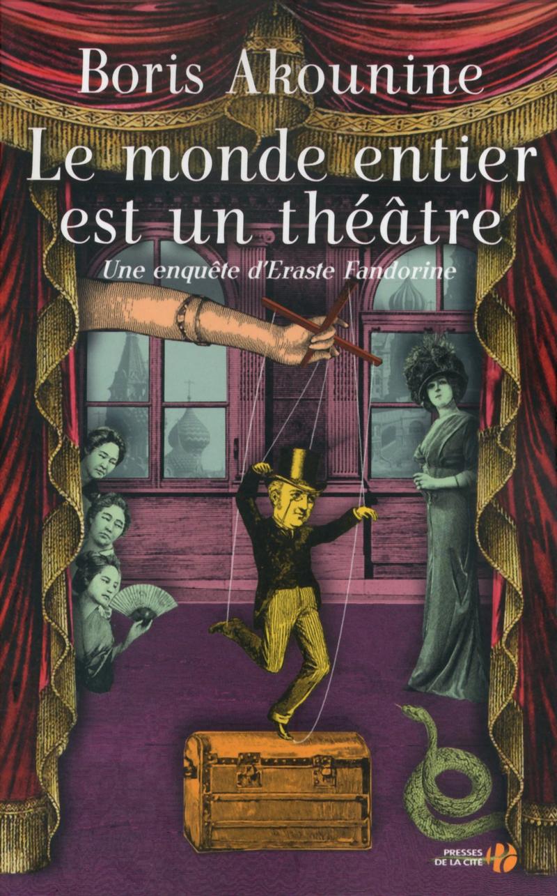 Couverture de l'ouvrage Le monde entier est un théâtre