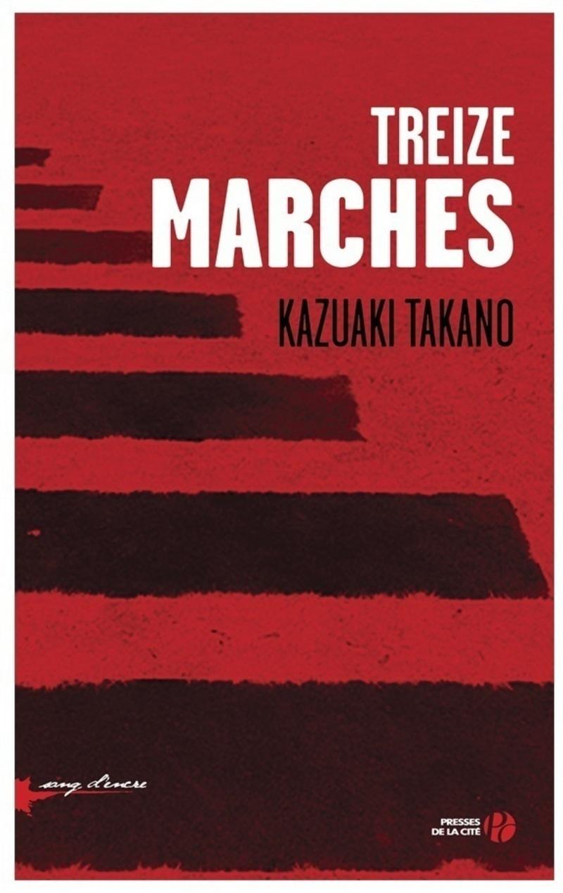 Couverture de l'ouvrage Treize Marches