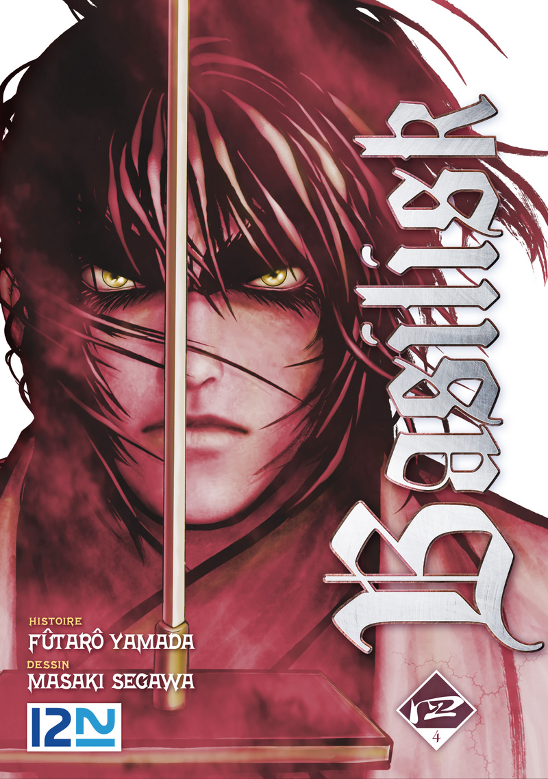 BASILISK - TOME 04 - Fûtarô YAMADA