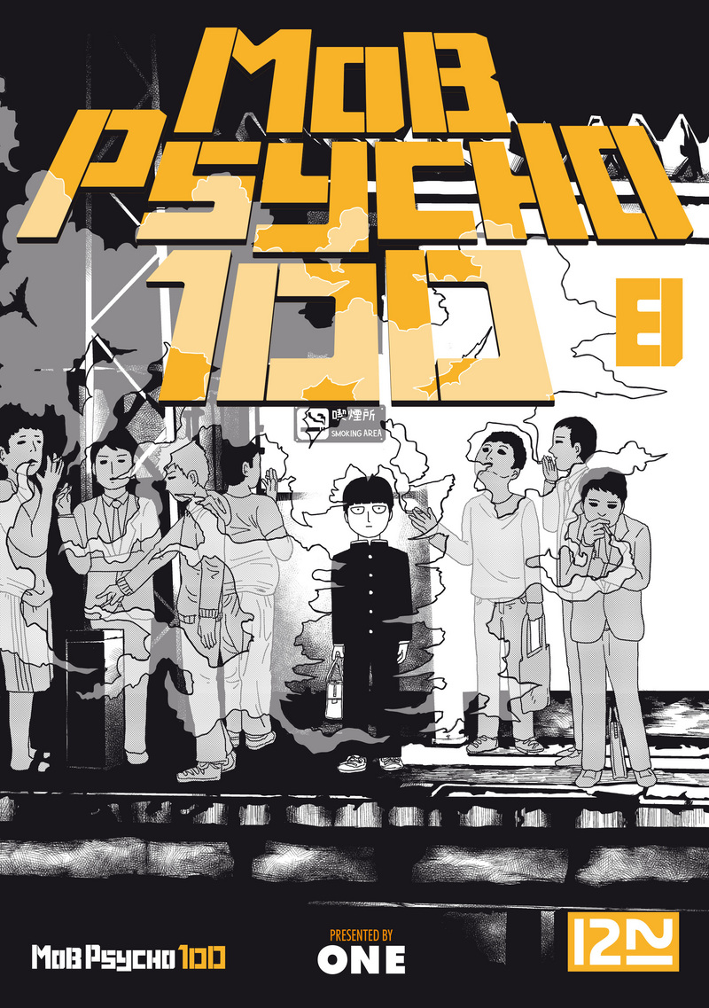 MOB PSYCHO 100 - TOME 08 - ONE