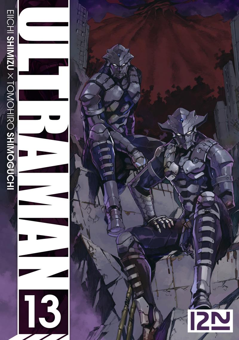 ULTRAMAN - TOME 13 - Eiichi SHIMIZU,Tomohiro SHIMOGUCHI