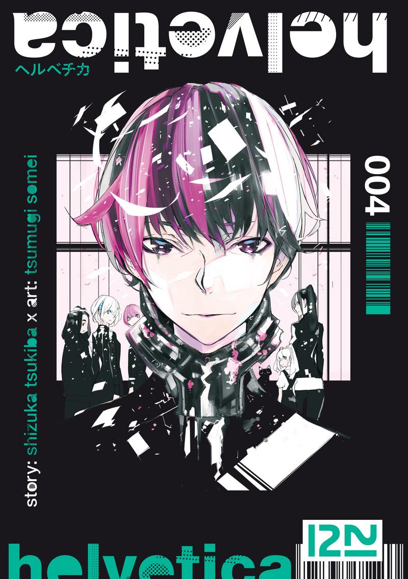 HELVETICA - TOME 4 - Tsumugi SOMEI,Shizuka TSUKIBA