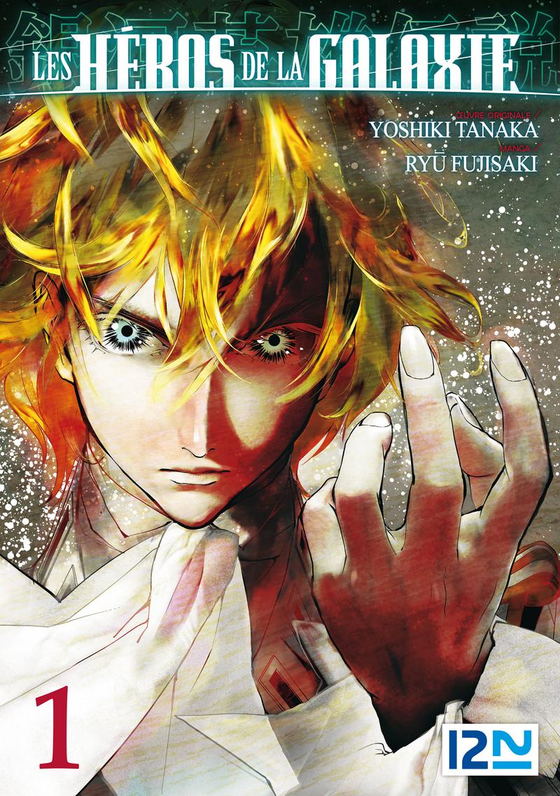 LES HÉROS DE LA GALAXIE - TOME 01 - Ryu FUJISAKI,Yoshiki TANAKA
