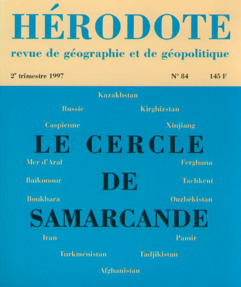 Le cercle de Samarcande