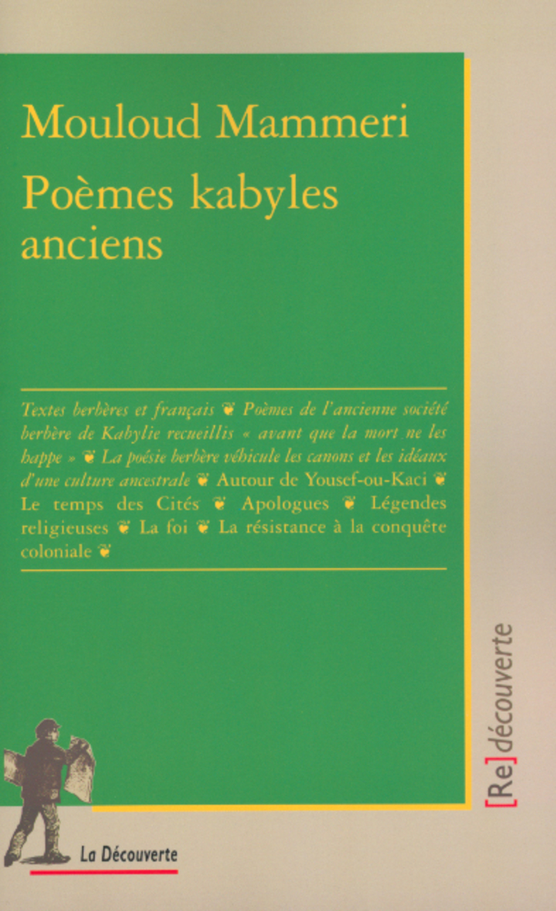 Poèmes kabyles anciens
