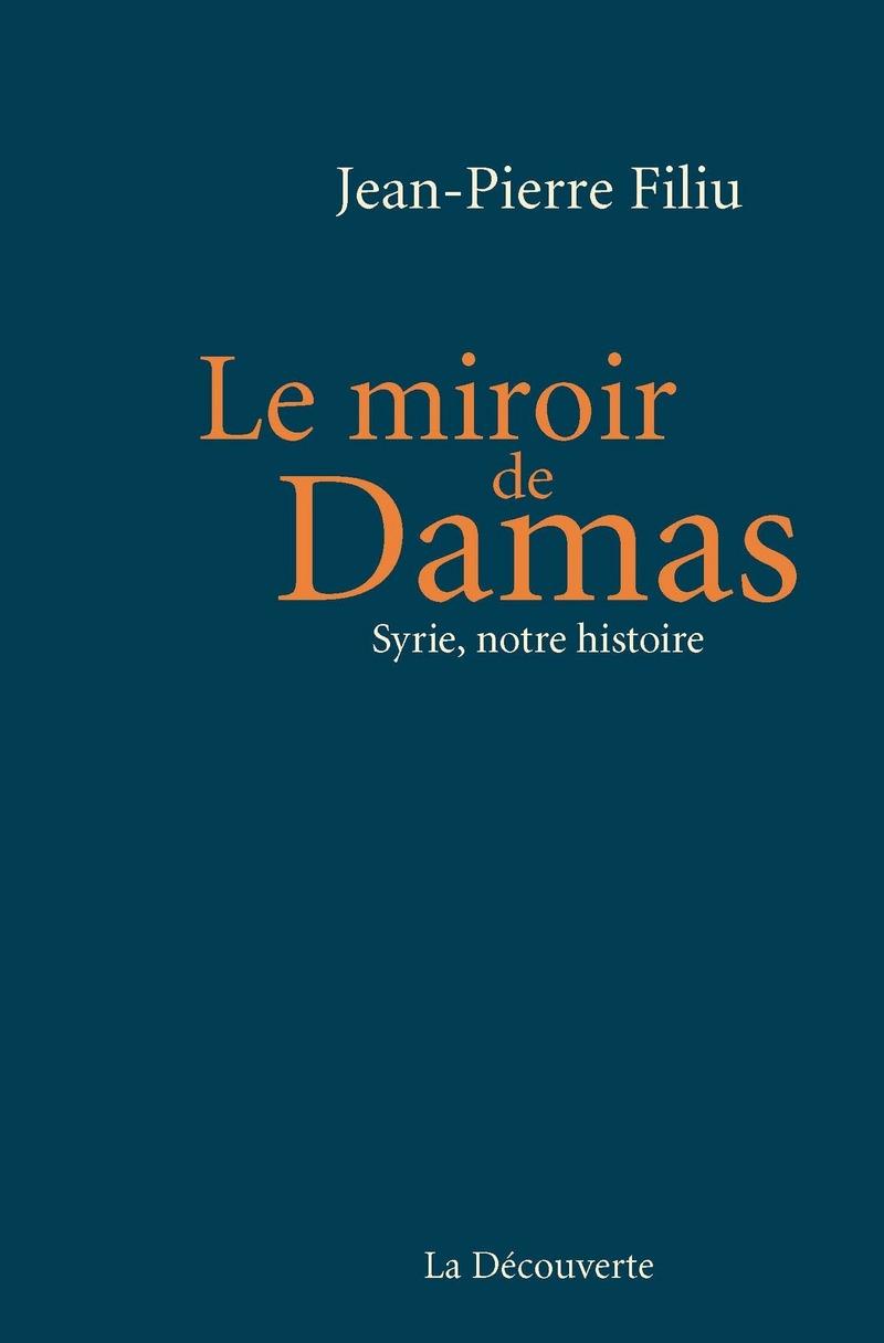 Le miroir de Damas