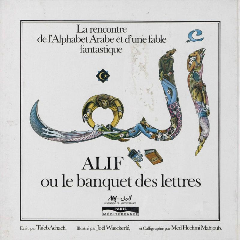 Alif ou le banquet des lettres